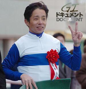 ロードカナロアで高松宮記念V<br/>岩田康誠騎手が中京1200を解説