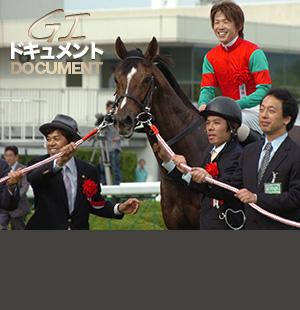 松岡騎手が春天攻略法を語る!<br/>香港G1・QEII世Cの意気込みも