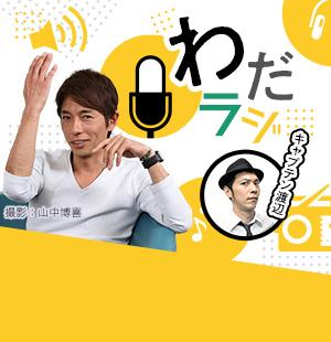 """1日12鞍フル騎乗は大歓迎!<br/>でも""""夏の小倉24鞍""""は…"""