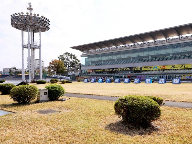 京王閣競輪場